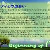 国際青少年連合のマインド教育著書 「私を引いて行くあなたは誰か」  3 章ー5
