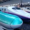 新幹線は「えきねっと」でお得に予約!最大35%割の「トクだ値」切符がマタ旅や里帰り費用の節約におすすめです