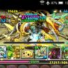 520:光の護神龍(ヒカりんチャレンジ)