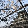3月24日  大阪花見Runの企画に参加!