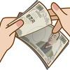 今のあなたが最低限の生活をするのに必要なお金って月にいくら必要か知ってる?