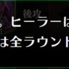 【コンサヴァ】奇数・偶数が重要!ラウンドをマスターしよう!Sinui 5F攻略
