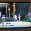 【ポケモンUSUM】スーパーシングルをやってみた結果www【バトルツリー】