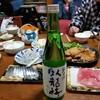 静岡の地酒 臥龍梅を飲んだよ。