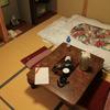 松本の奥座敷…浅間温泉「よしの湯旅館」