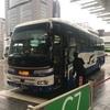 東京⇔草津温泉ならバス利用(上州湯けむり号)が便利でお得で快適!