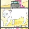 『ほら、ここにも猫』・第105話「魔女の釜」