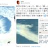 【地震雲】9月29日~30日にかけて日本各地で『地震雲』の投稿が相次ぐ!中には『穴あき雲』・『漁火光柱』と見られる雲も!静岡県では17日~20日の4日連続でクジラが謎の打ち上げ!『南海トラフ地震』などの巨大地震の前兆なの?