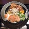 ちゃぶ屋とんこつらぁ麺-CHABUTON-(バンコク)サーモンまぜそば 189バーツ(約615円)