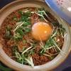 チキンラーメンと米と卵だけ!簡単レシピ『チキンラーメシ』を作ってみたよ