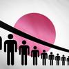 (海外反応) 日本のため息…また鳥取県の人口が丸ごと消えた[鄭永孝のインサイドジャパン]
