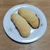 パン・メゾン 塩パンよりおすすめ塩メロンパン