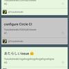 Android用のGitHubのIssue Viewerを作ってみた