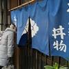福岡市・博多ちゃんぽん・花びし
