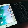 ipadとキーボードケースさえあればどこでもブログが書ける