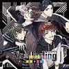 ドラマCD A's×Darling