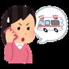 『長崎市公立の小中学生は救急搬送されたら、救急隊→市教委→学校へ連絡が行くと初めて知った・・・』