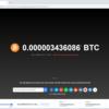 ネットを見てれば勝手にビットコインが稼げる「CryptoTab」