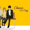 【韓国ウェブトゥーン】おすすめ 恋愛 ウェブ漫画