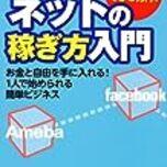 Divveeが日本で法人登記をしたという噂と、iPhoneアプリのリリースについて