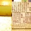 超簡単!韓国語で自分の名前を作ってみよう【ハングル講座2】