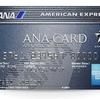 ANAアメックスカードのANAマイル還元率を徹底分析【1分で分かる】