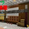 マイクラで居酒屋を作る [Minecraft #80]