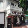 初シンガポール旅行!0泊18時間滞在でもここまで十分に観光が出来ます!その5【SFC修行SINタッチ】