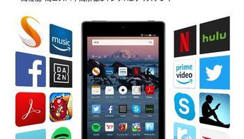 Amazonの激安タブレット「Fire HD 8」に新型が登場!しかし性能は旧型とほぼ同じ…