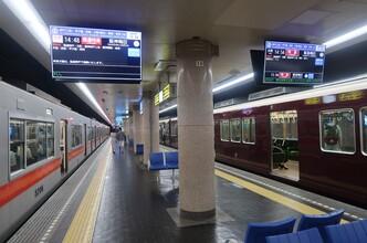 直通特急と神戸高速鉄道・メトロこうべ(山陽電鉄訪問記2)