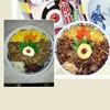 再現弁当♪ 駅弁『ゲゲゲの鬼太郎丼』を豆腐竹輪から手作り再現!