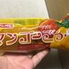 フジパン マンゴーコッペ 食べてみました