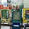 絶滅危惧種?!「駄菓子屋ゲーム博物館」板橋イナリ通り商店街