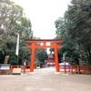 そうだ京都、行こう。(満腹中枢壊れるの巻)