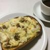 朝食の作りにピザトーストとは便利! 夜食にも流用可能で