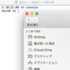 cherryflowerJB - SHSHなしでiPhone 4をiOS 6.1.3にして脱獄できるツール
