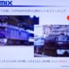 TOMIX及びトミーテック2018年1月〜3月発売予定品発表