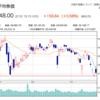 2021年7月19日週の日経平均株価は2万7548円00銭。ダサくてショボくてしかも失敗に終わってしまった東京五輪開会式の五輪開幕4連休をやっているうちにNYダウは最高値3万5000ドル台を記録。日本株式市場の出遅れ感がさらに拡がってしまう。