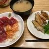 めんたい茶漬け 手羽中 海鮮丼