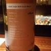レダイグ 2005-2012 7年 Ex-Bourbon Hogshead 52.1% TWA/Nectar