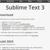 Sublime Text 2からSublime Text 3への移行 【基本編】