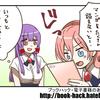 【2017】漫画原作の秋アニメをしらべてみた【随時更新】