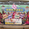 保護者同意で尿検査可能に 薬物防止策に賛否 台湾彰化