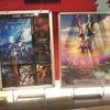 【感想】4DXで『天気の子』観てきたけど楽しすぎてワロタ
