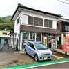 加治田郵便局(局めぐ&風景印)