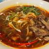 軍鶏麺【紅】