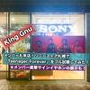 【King Gnu】ソニーストアでTeenager Foreverを試聴してみた!【キングヌー 】