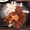 いきなりステーキ 3回目