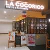 ロティサリーチキンで有名な「La Cocorico(ラ・ココリコ)」のランチへ@プロンポン