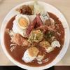 【食べログ】コクと旨味が魅力!関西の高評価欧風カレー3選ご紹介します。